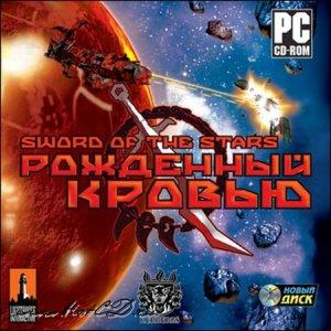 Sword of the Stars: Патч v1.2.2(RU)