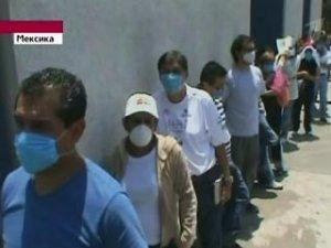 В Мексике, США и Канаде отмечены случаи мутации вируса гриппа А/H1N1: он стал еще агрессивней