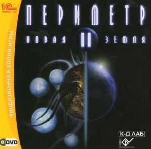 Периметр 2 - Новая земля: Патч v1.01(RU)