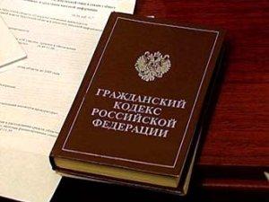 Медведеву предложат защитить хостинг-провайдеров от правообладателей