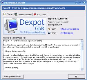 Dexpot 1.4.2 Build 757 RUS