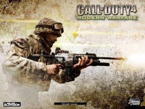 Летний межсетевой турнир Call of Duty 4