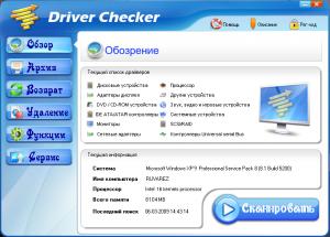 Portable Driver Checker 2.7.3 Rus