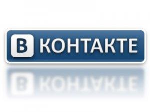 """За взлом страницы """"Вконтакте"""" удмуртскому хакеру грозит 2 года тюрьмы"""