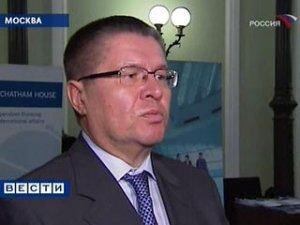 Заявление Улюкаева о снижении доли казначейских облигаций США в российских резервах уронило доллар