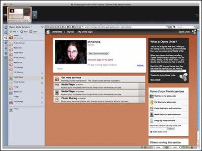 Технология Opera Unite позволяет превратить любой подключенный к Сети ПК в сервер