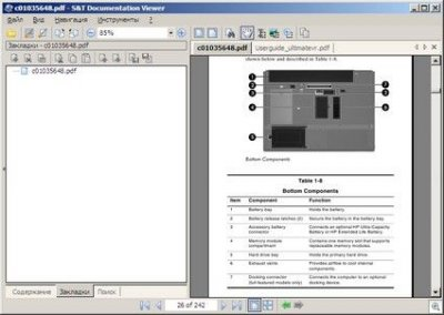 STDU Viewer 1.5.275