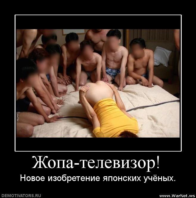 Сексуальные демотиваторы про кунилингус