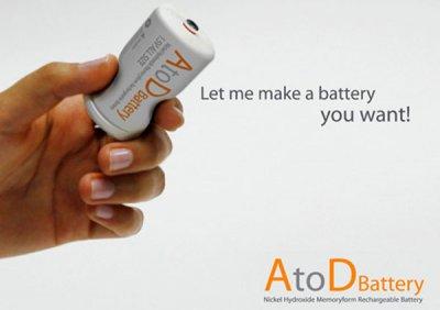 AtoD: одна батарейка на все случаи жизни