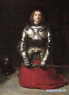 Крестьянка Жанна д'Арк