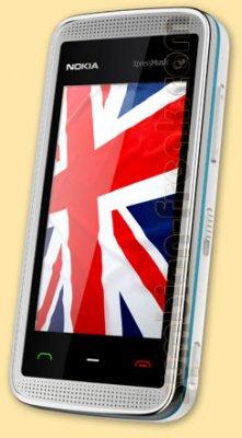 Nokia 5530 XpressMusic в продаже с 11 августа