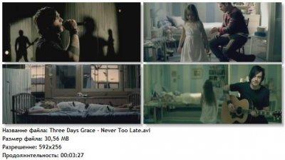 Видео клип Three Days Grace - Never Too Late