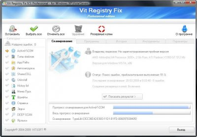 Vit Registry Fix Free Edition 9.5