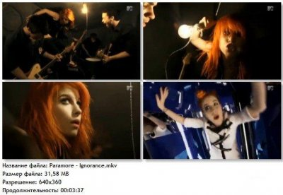 Видео клип Paramore - Ignorance