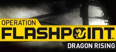 Системные требования Operation Flashpoint: Dragon Rising