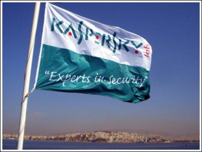 ФАС России возбудила дело в отношении «Лаборатории Касперского»