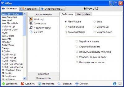 MKey 1.1.5