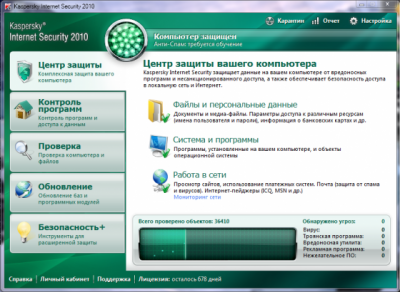 Kaspersky Internet Security 2010 9.0.0.463 Final
