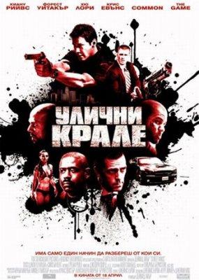 Болгарские обложки DVD