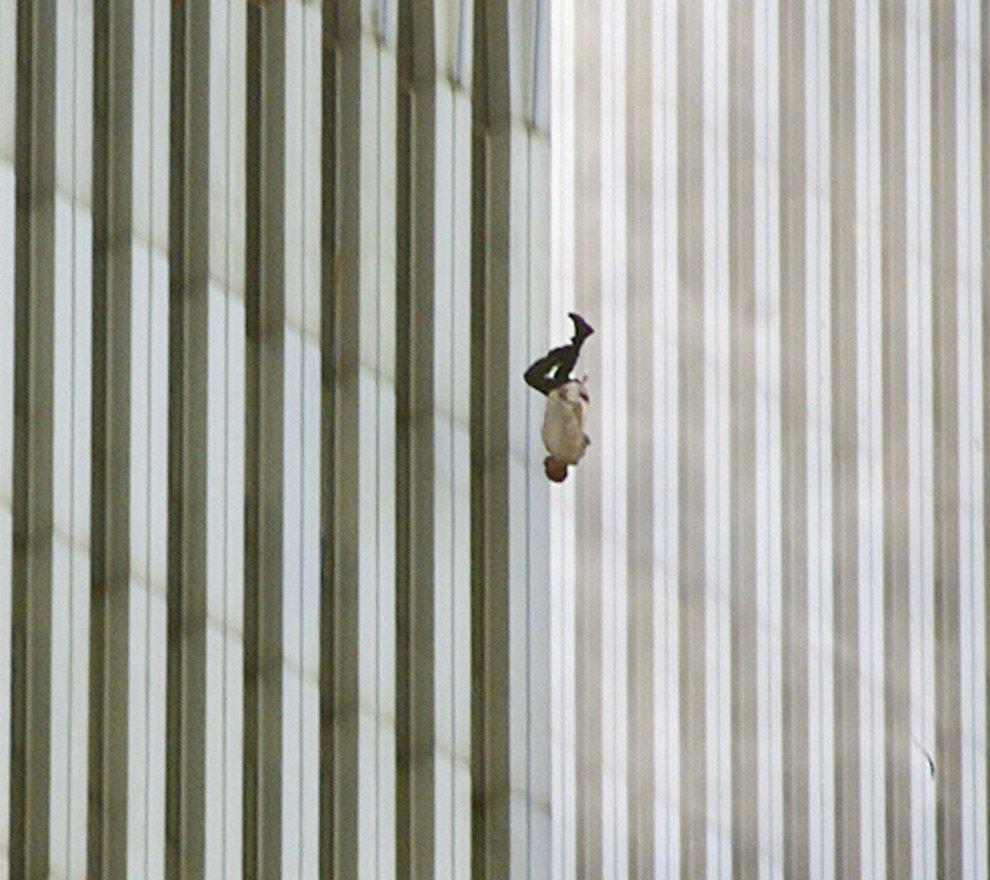 11 სექტემბრის ტრაგედია