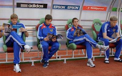 Гус Хиддинк: «Можно с уверенностью говорить, что в завтрашнем матче Аршавин и Жирков не сыграют»