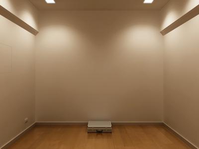Sergario's Room
