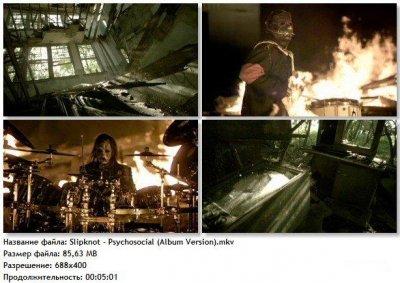 Видео клип Slipknot - Psychosocial (Album Version)