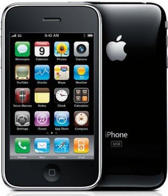 """Тайна """"российского"""" iPhone 3G S раскрыта"""