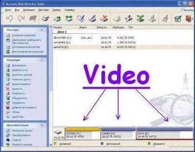 Видеоурок по работе с программой Acronis Disk Director