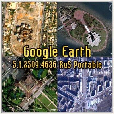 Google Earth 5.1.3509.4636 Portable