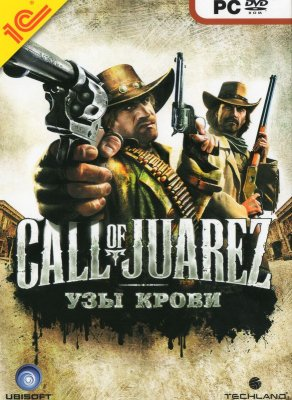 Call of Juarez: Bound in Blood - Патч v1.01(RU)