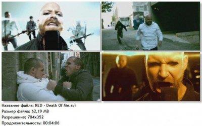 Видео клип RED - Death Of Me