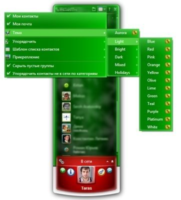 Trillian Astra 4.1 Build 11