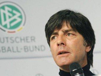 Тренер сборной германии выбрал