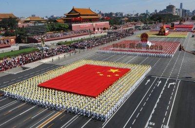 60-летие КНР