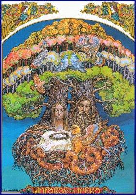 Таинство деревьев