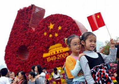 Китаю исполнилось 60 лет! Коммунисты рулят!