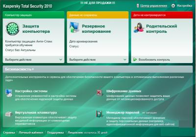 Kaspersky Total Security 2010 (9.0.0.119) beta