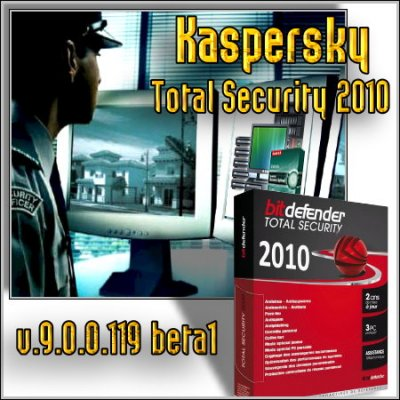 Kaspersky Total Security 2010 (9.0.0.119) beta