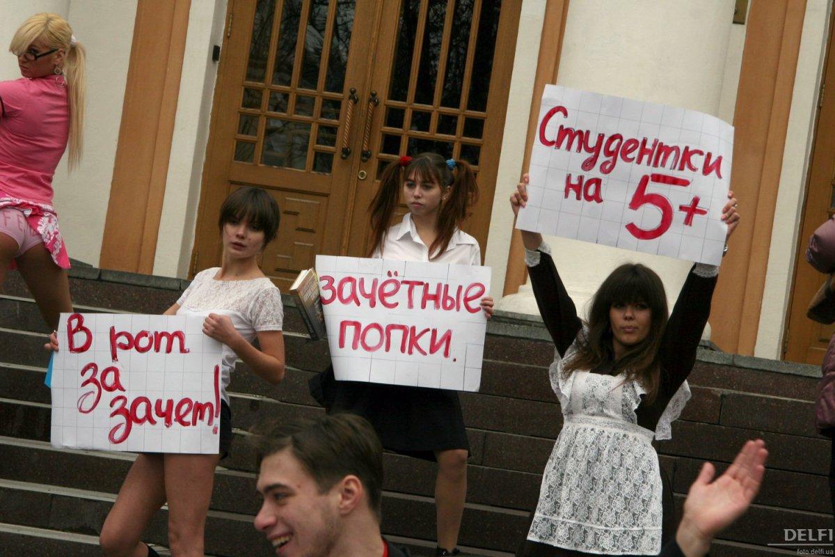 Студентки русские сдают зачот 16 фотография