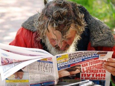 Россияне живут более бедно и менее оптимистично, чем кажется