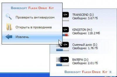 Flash Drive Kit 1.1