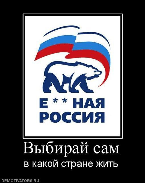 Фото приколы на кайфолог:
