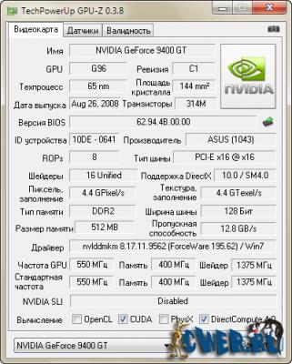 GPU-Z 0.3.8 Rus