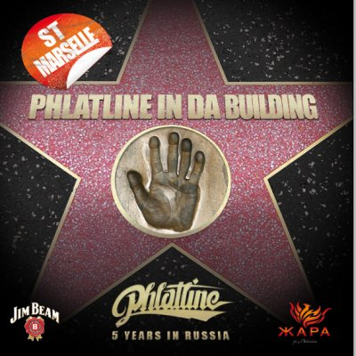 "Микстейп ""Phlatline In Da Building"""