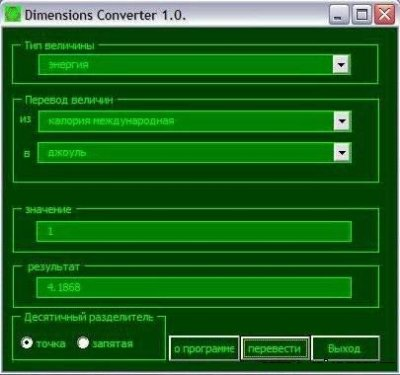 Dimensions Converter 1.0