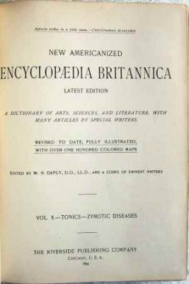 Факты из Encyclopaedia Britannica