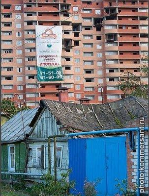 Ипотечная ставка должна стремиться к 7% - В. Путин