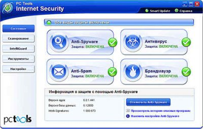 PC Tools Internet Security 2010 7.0.0.514