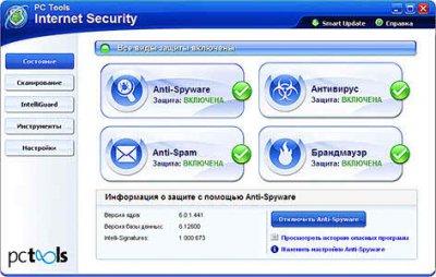 PC Tools Internet Security 2010 7.0.0.514